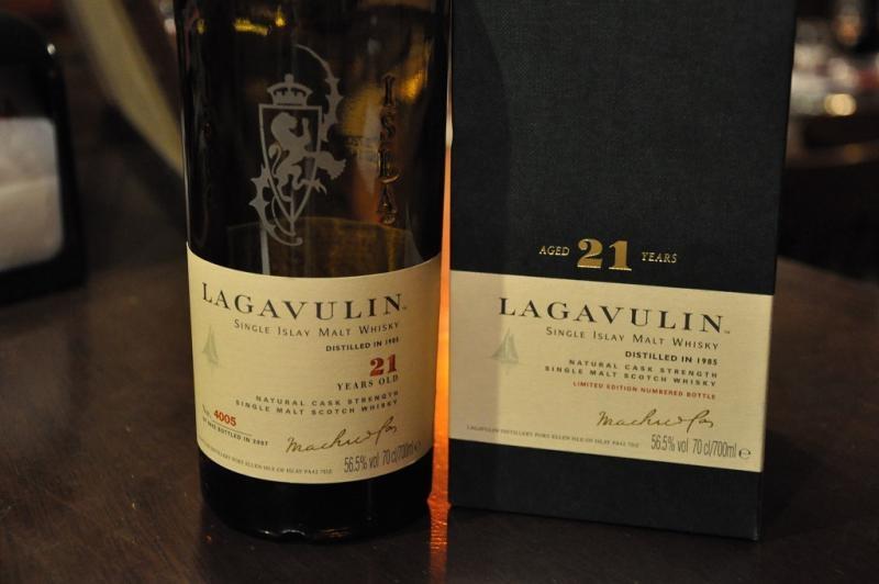 Lagavulin21